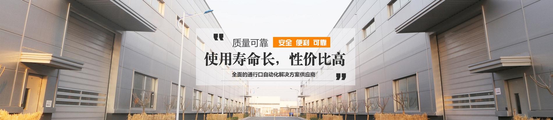 万达娱le手机版登lu门业(洛阳)有限公司